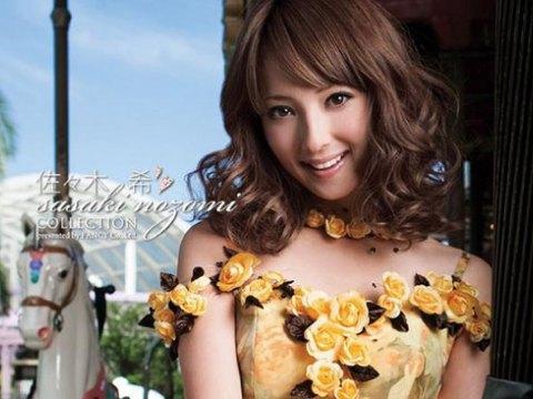 BST áo cưới mới của Sasaki Nozomi